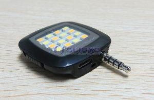 LED osvjetljenje za mobitel