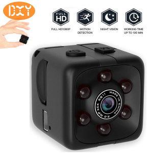 Mini spay kamera