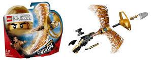 LEGO - Gospodar zlatnog zmaja
