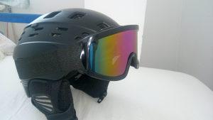 Brile za skijanje