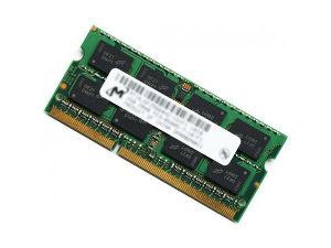 RAM DDR3L (3x4GB) za laptop