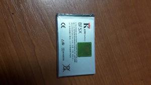Baterija Motorola DEFY/ME250/MB250/MB252,novo