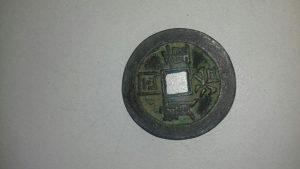 Antikvitet kineski novcic
