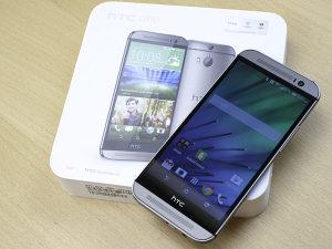 HTC ONE M8 DUAL SIM DUOS -KAO NOV -FULL OPREMA