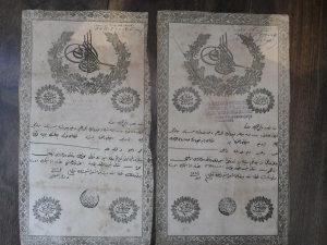 Osmanlijska Tapija