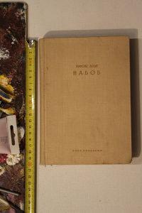 NABOB – Pariske naravi, Alfons Dode