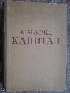 KAPITAL III - KARL MARKS