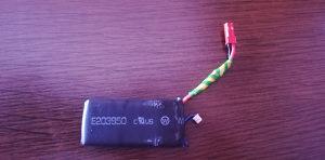Baterija za dron