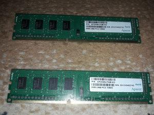 4 GB DDDR 3