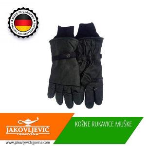 Kožne rukavice-muške