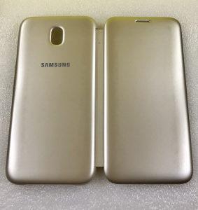 Samsung Galaxy J7 2017 maskica