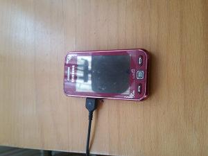Mobitel Samsung  GT-I5230 la fler