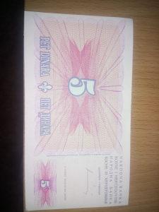 5 dinara RBiH