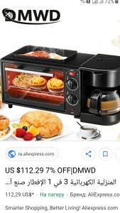 Toster, mini pecnica, rostilj i aparat za kafu, 4 u 1