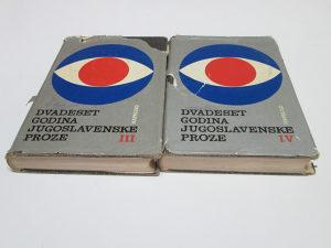 Dvadeset godina jugoslovenske proze