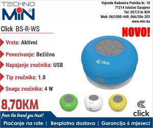 Click BS-R-WS,BSRWSY USB/1.0/4W