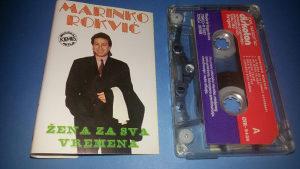 Marinko Rokvić (audio kaseta, original)