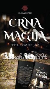 CRNA MAGIJA - pod lupom serijata
