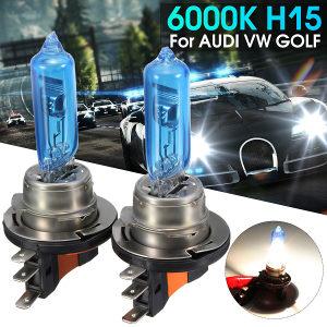 H15 55w 12v sijalice H15 55w sijalice za auto nove 2x