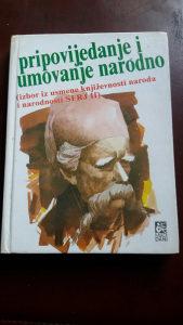 """Knjiga """"Pripovijedanje i umovanje narodno"""""""