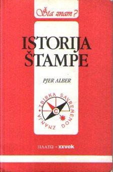 Pjer Alber - Istorija štampe