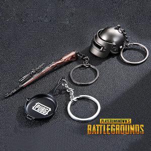 Playerunknowns Battlegrounds PUBG, privjesci