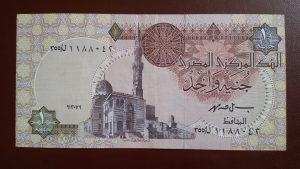 Novcanice Egipat 1 funta