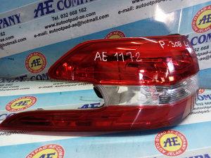 Stop svjetlo lijevo Peugeot 308 15g AE 1172