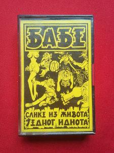 Babe - Slike iz života jednog idiota (MC, kaseta)