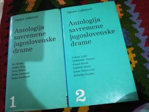 Antologija jugoslovenske drame