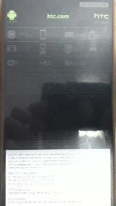 Mobitel HTC Desire 12
