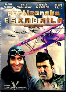Partizanska Eskadrila DVD