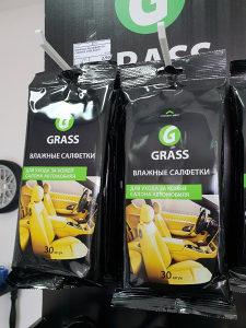 Maramice za kožu ( GRASS )