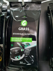 Maramice za unutrašnjost automobila ( GRASS )