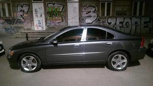 Volvo S60 AWD 4x4 Lpg/Benzin