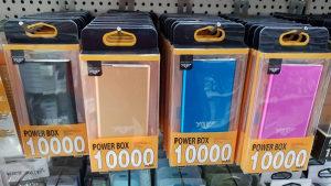 EKSTERNA BATERIJA power bank 10000 mAh