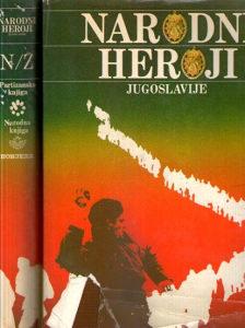 Narodni heroji Jugoslavije I-II