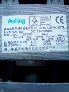 Elektro motor za veš mašinu Samsung