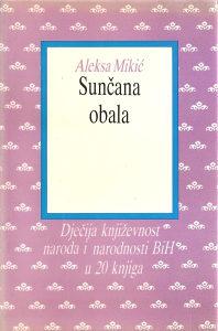 SUNČANA OBALA (Aleksa Mikić)