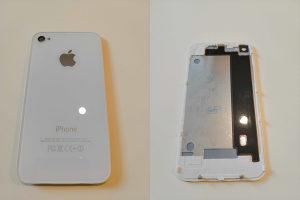 Poklopac za Iphone 4 crni i bijeli