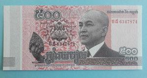 Kambodza-Cambodia 500 riels 2014. UNC