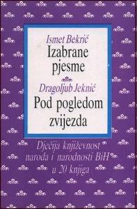 IZABRANE PJESME (Ismet Bekrić)