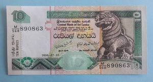 Sri Lanka 10 rupees 2006. UNC