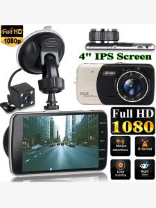 AUTO KAMERA FULL HD 1080 PREDNJA+ZADNJA (PARKING)