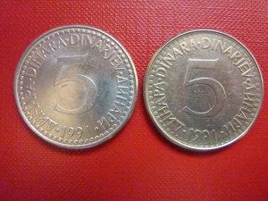 5 dinara 1991 Jugoslavija   error  sa greškom 2