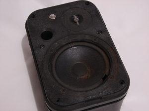 JBL Control 1 kutija