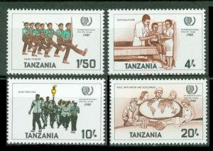 TANZANIA 1985 - Poštanske marke - 01589 - ČISTE