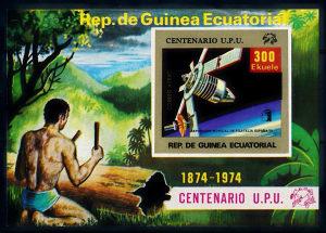 GUINEA E. 1974 - Poštanske marke - 01590 - ČISTE