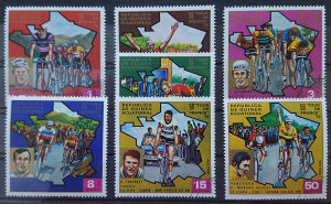 GUINEA E. 1972 - Poštanske marke - 01596
