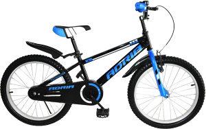 """Bicikl biciklo 20"""" Adria"""